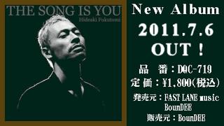 Album紹介pic.png